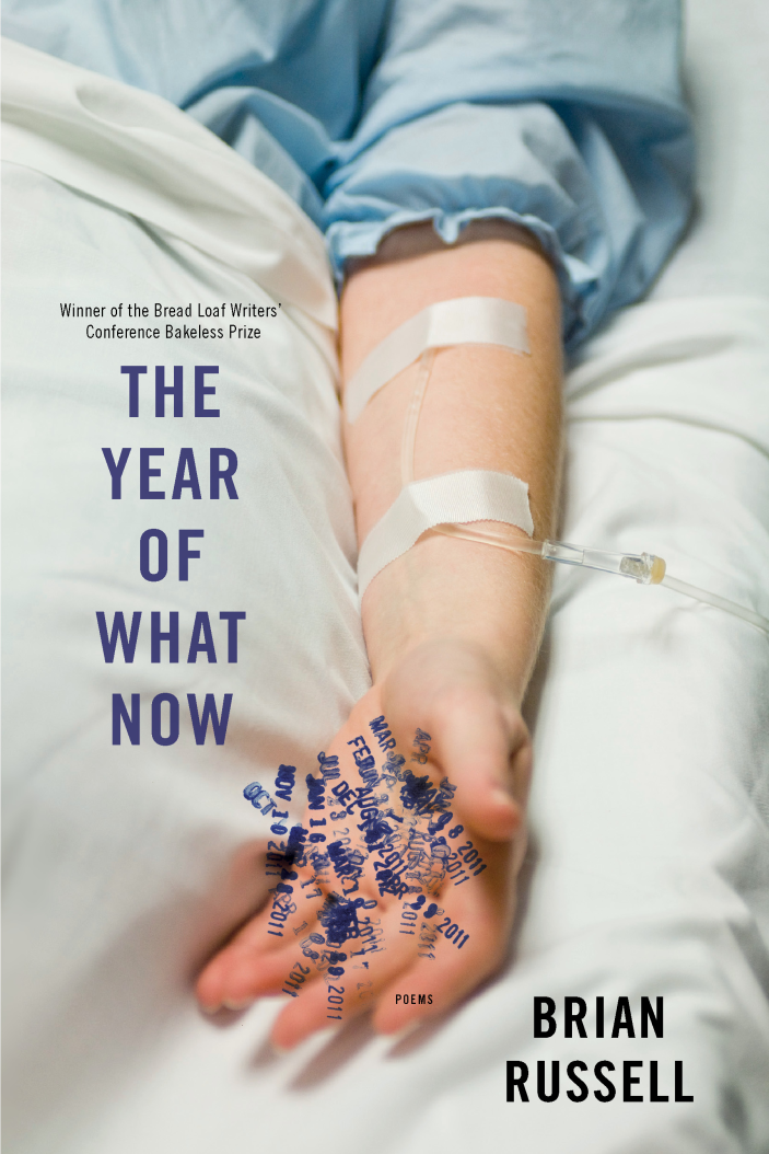 The Year of What Now