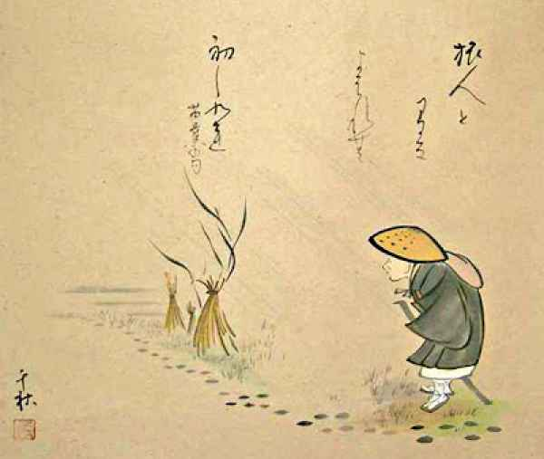 Basho on The Narrow Road to the Interior